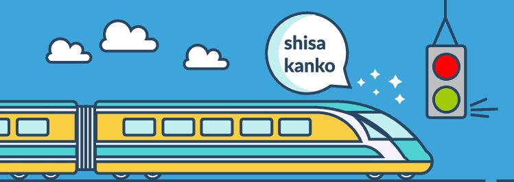Was hat das japanische Zugsystem mit deinen Finanzen und Versicherungen zu tun?